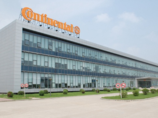 大陆汽车电子(长春)有限公司厂区